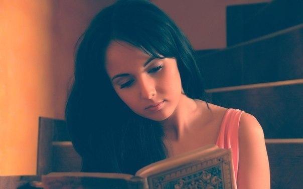 Зачем читать?