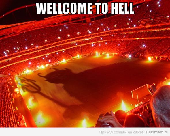 Послание болельщиков Галатасарая футболистам мадридского Реала