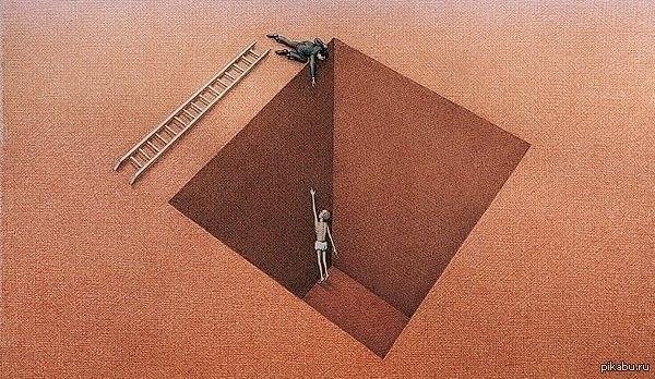 Люди только делают вид, что хотят помочь