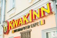 KwakInn в Иркутске