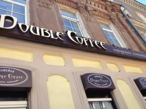 Кафе Иркутск, Double Coffe
