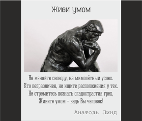 стихи-7